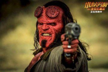 「地獄男爵」上映首日奪得單日票房冠軍