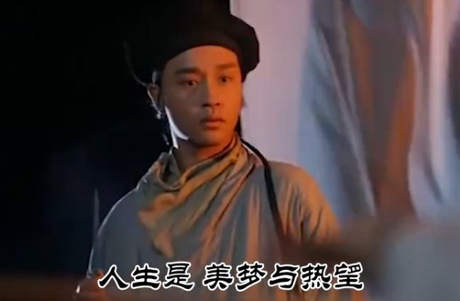 張國榮:倩女幽魂(視頻)