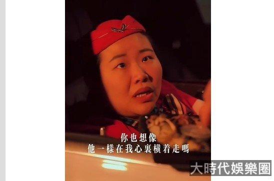 最美空姐蔣胖胖,短視頻屆的一股泥石流,專毀王家衛(視頻)