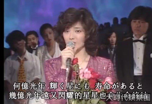 山口百惠的告別歌《再見的另一方》(視頻)