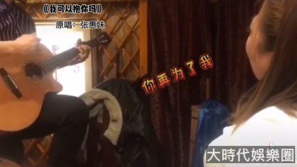 鄂爾多斯民歌唱法《我可以抱你嗎》(視頻)
