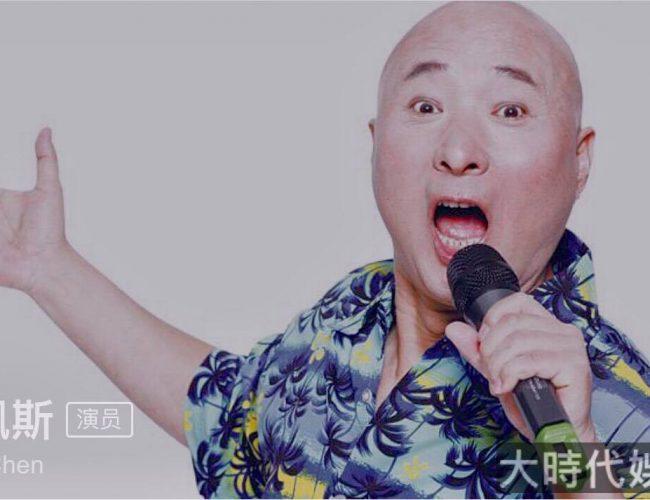 67歲陳佩斯曬近況,晚飯僅吃幾根青菜太節儉,和妻子靠種石榴翻身