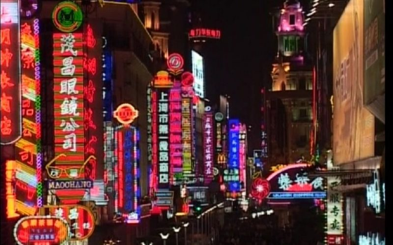 婁燁作品:紀錄片《在上海》(2001)