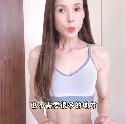 小龍女老了 55歲李若彤教你健身