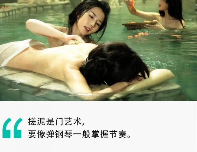 其實吧,你們幻想的東北女澡堂是這樣嬸兒的