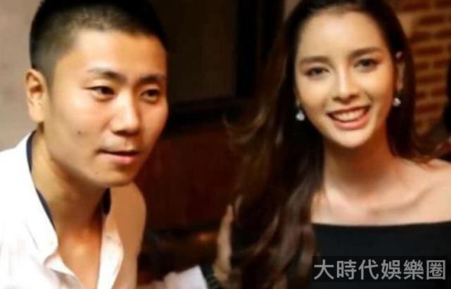 當年中國富豪不顧世界反對,執意娶人妖皇后為妻,如今怎麼樣了?