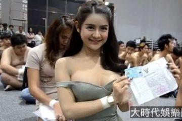 泰國徵兵現場竟然美女如雲 衣著性感 畫風搞笑