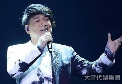 周華健演唱會胖一圈,李宗盛和小 27 歲嬌妻捧場,同框似兩代人