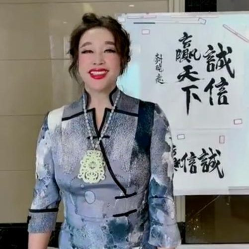 劉曉慶穿旗袍辦書法展,臉腫脹五官詭異似「面具」