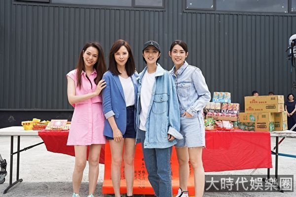 桂綸鎂攜天心、夏于喬 出演《台北女子圖鑑》