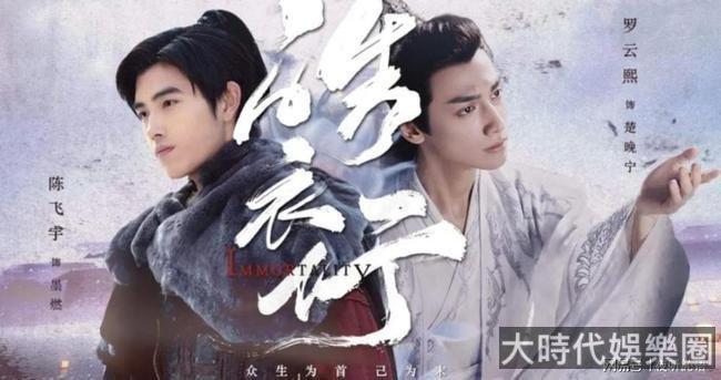 姑父是陳凱歌,姑姑是陳紅,出道多年還是路人,陳旭差在哪兒?