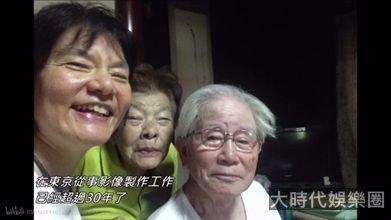 日本導演跟拍母親從健康變痴呆,時間留下仁慈與殘忍