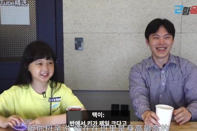韓國「珍珠」小演員回憶《請回答1988》:感覺就像我的家一樣(視頻)