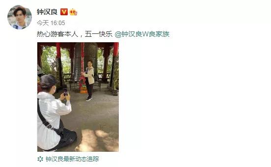 明星過五一:鍾漢良被遊客抓去拍照,丁真騎馬巡遊,林依輪堵高速