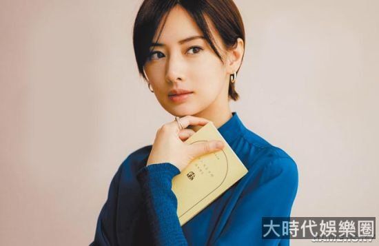 美女如云 日本票選「越來越美的30代女星」