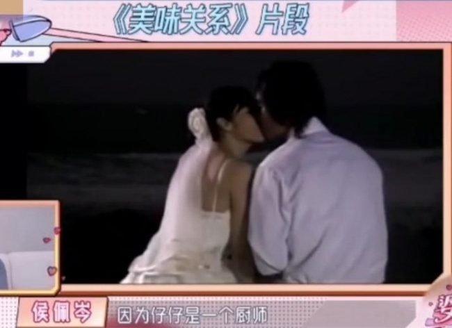 侯佩岑拍戲與周渝民熱吻,老公黃柏俊看完直跺腳!網友:好尬