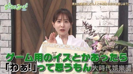 日本美女主播