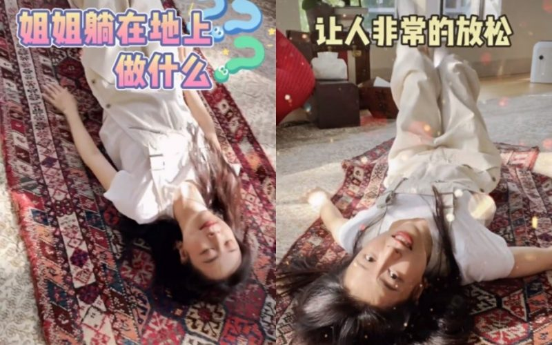 41歲張靜初躺地上拍視頻,老地毯破舊到拉絲