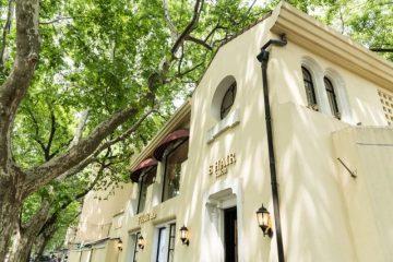 劉詩詩「豪宅」再上熱搜!1.68億的老洋房裡,藏著風華絕代的老上海…