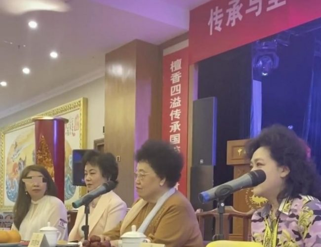 女富豪陳麗華罕見露面,二婚嫁小11歲「唐僧」遲重瑞