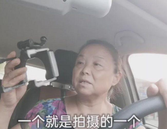 網紅圈第一爽文女主,父母老公雙重PUA,逆風翻盤后被發現是個57歲老阿姨?