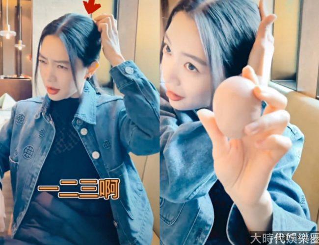 亞洲第一美女克拉拉曬搞怪視頻,用頭敲碎雞蛋