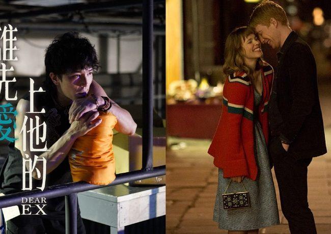 9部高分愛情電影推薦!趁著防疫在家,來重溫《誰先愛上他的》《真愛每一天》