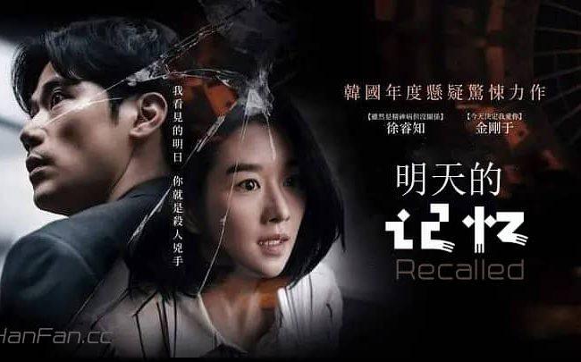 又一部韓國電影佳作誕生,韓國觀眾打出了9.0的高分!