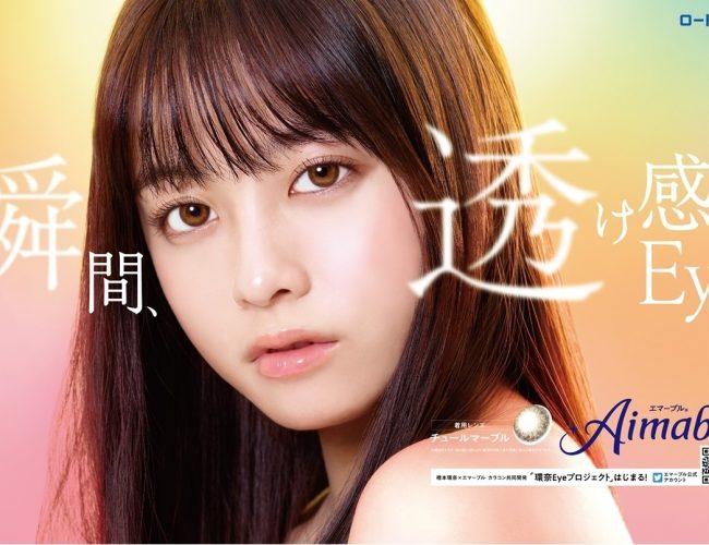 橋本環奈第一 日媒票選身高低於155CM以下女星Top10