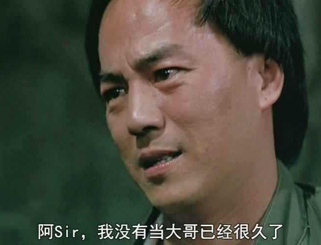 香港電影十大「經典台詞」,每一個後面的故事都讓人「唏噓」