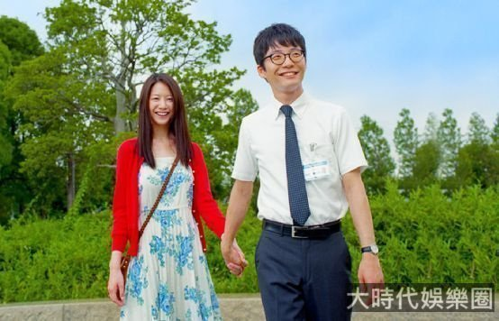 星野源娶了新垣結衣,他配嗎?
