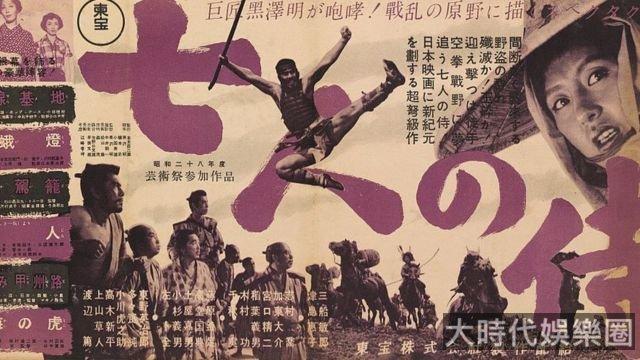 豆瓣9.3!黑澤明67年前的這部電影至今無人超越
