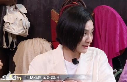 劉璇自曝張國榮曾願收她為徒,為上北大放棄演戲?網友:選的很好