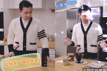 59歲劉德華自己做咖啡!滿臉皺紋難擋帥氣,遭助理催促來不及喝