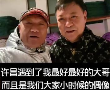 58歲謝東醉酒臉通紅,緊摟遲志強唱《鐵窗淚》
