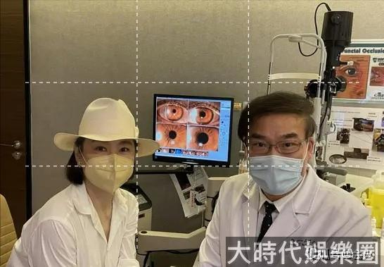 林青霞自曝心酸往事!右眼三次受傷視力模糊,與醫生合照