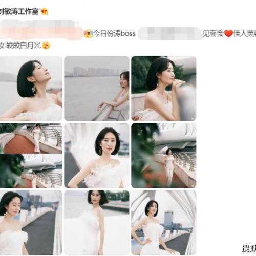 45歲劉敏濤短髮似少女,皮膚雪白光滑無瑕疵