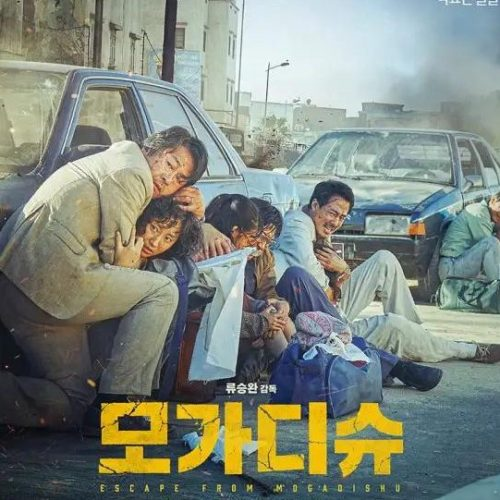 一上映被觀眾打出9.1分,這部韓國新片登頂票房榜首!