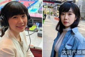 福原愛離婚後亮相奧運,遭日本網友痛批