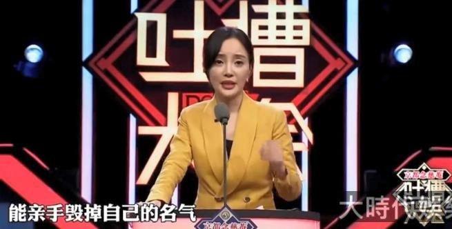 娛樂圈大地震,原來早有預言!